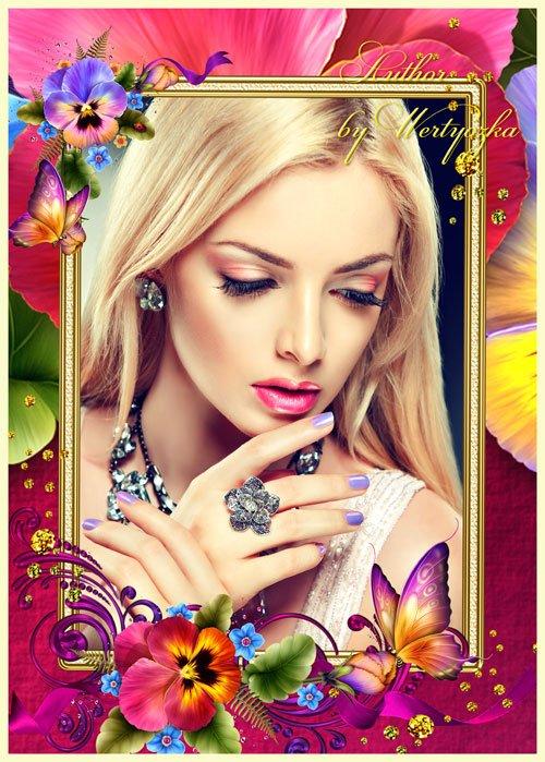Рамка для фотошопа - Анютины глазки и бабочки