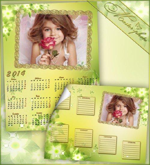 Рамка-календарь и расписание - Осень прекрасная