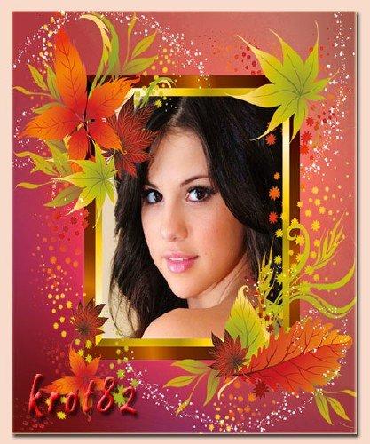 Осенняя рамка для фото – Вальс осенних листьев