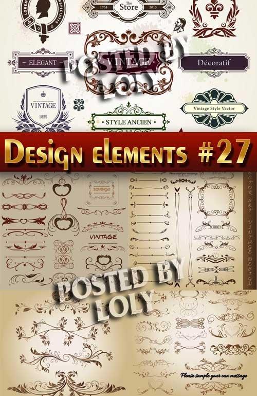 Элементы Дизайна #27 - Векторный клипарт