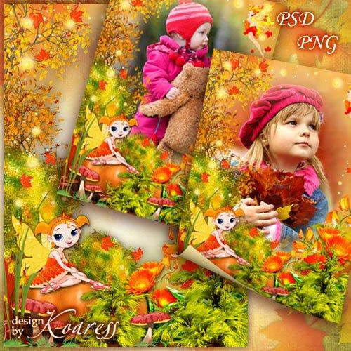 Детская рамка для фотошопа - Золотая осень