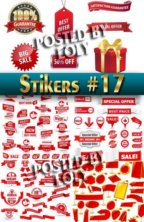 Стикера. Распродажа #17 - Векторный клипарт