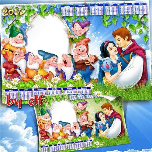 Детский календарь с рамкой для фото на 2014 год - Белоснежка