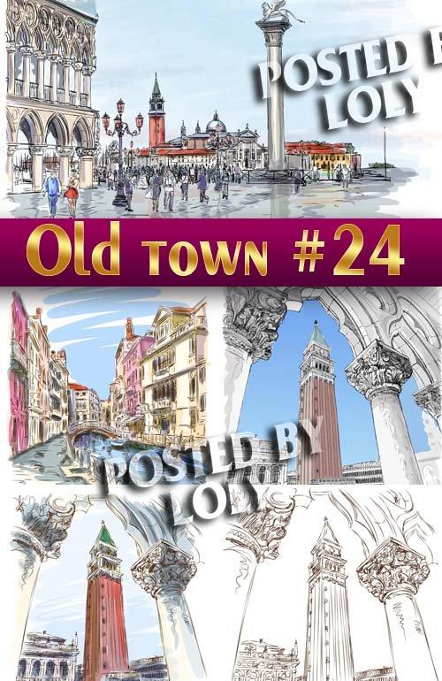 Старый Город #24 - Векторный клипарт
