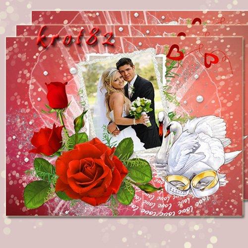 Свадебная рамка с цветами, лебедями и золотыми кольцами - Пусть молодость в ...