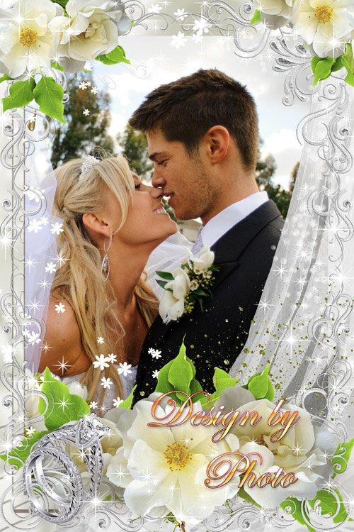 Свадебная рамка - Желаем счастья и добра