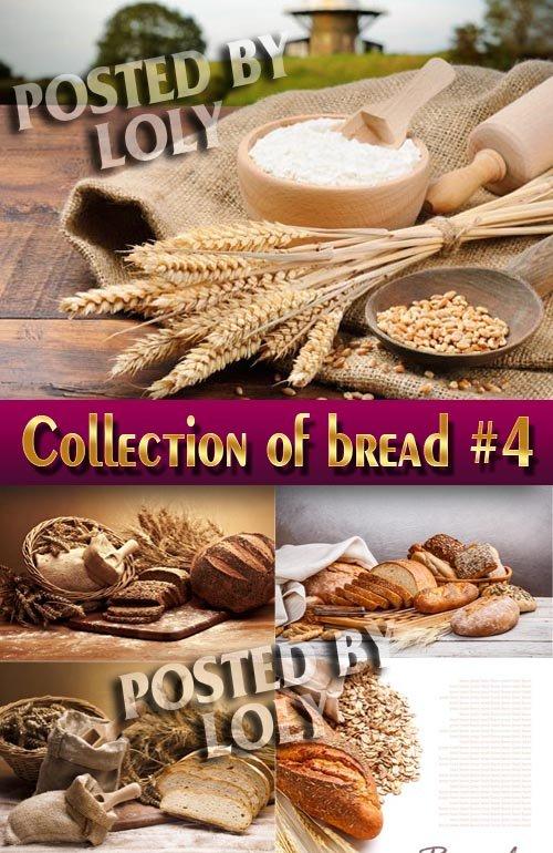 Еда. Мега коллекция. Хлеб и пшеница #4 - Растровый клипарт