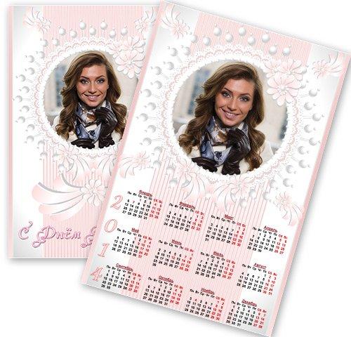 Две фото-рамки с днём рождения, и с календарем