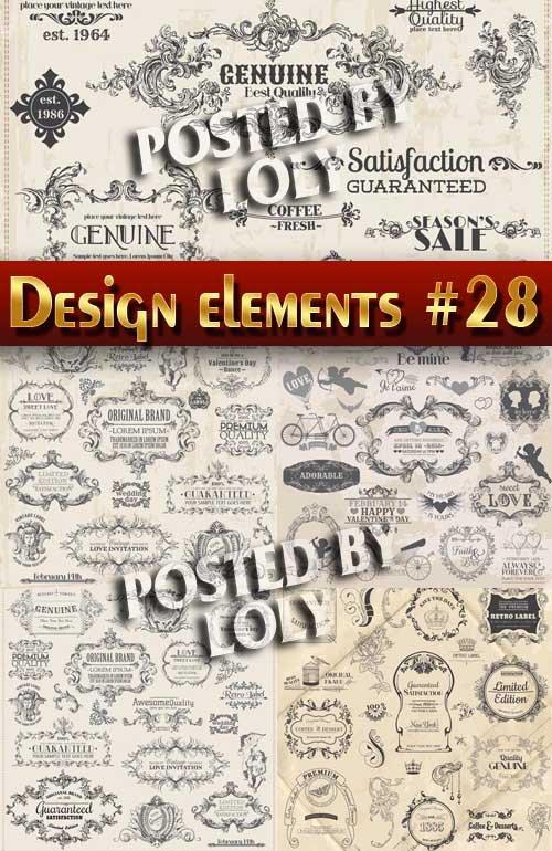 Элементы Дизайна #28 - Векторный клипарт