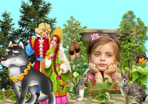 Рамка детская  ''Герои русских сказок ''