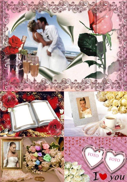 Свадебные фоторамки - Сердца повенчаны любовью