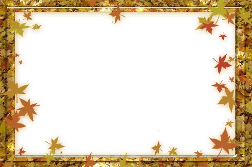 Осенняя фоторамка - Кленовые листья в хороводе кружатся