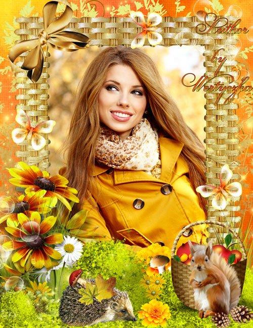 Рамка для фотошопа - Осень, цветочки и милые животные