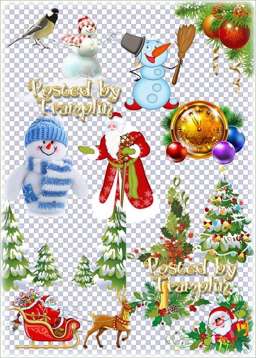 Новогодний клипарт – Елки, ветки, игрушки, снеговики, дед Мороз