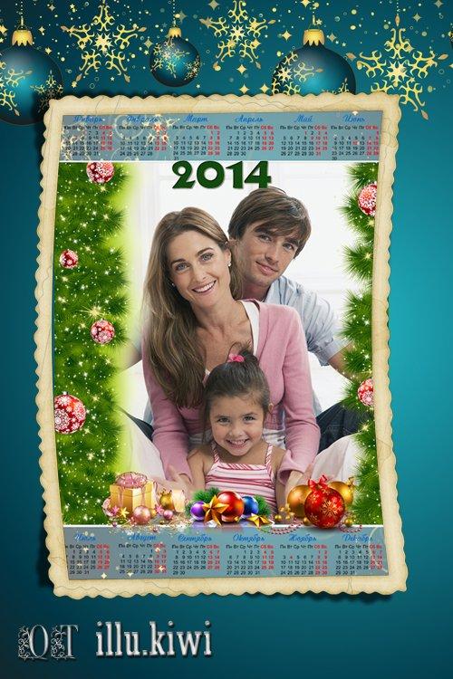 Календарь на 2014 год – Семья, любви великой царство