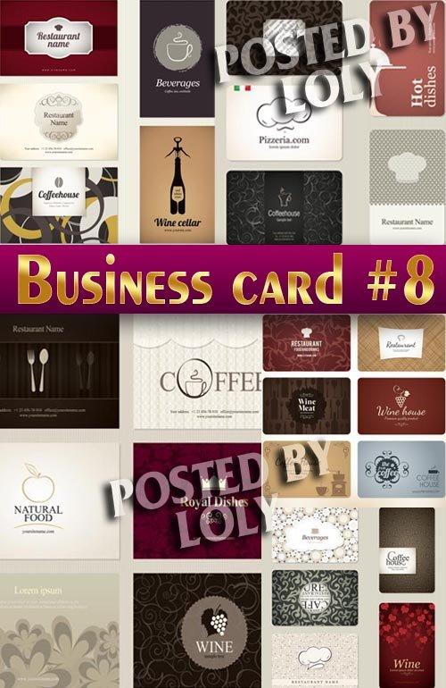 Фоны для визиток #8 - Векторный клипарт