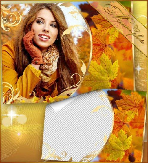 Рамка для фотошопа осенняя - Осенний блюз