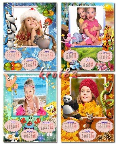 Квартальный детский календарь на 2014 год – Веселые друзья