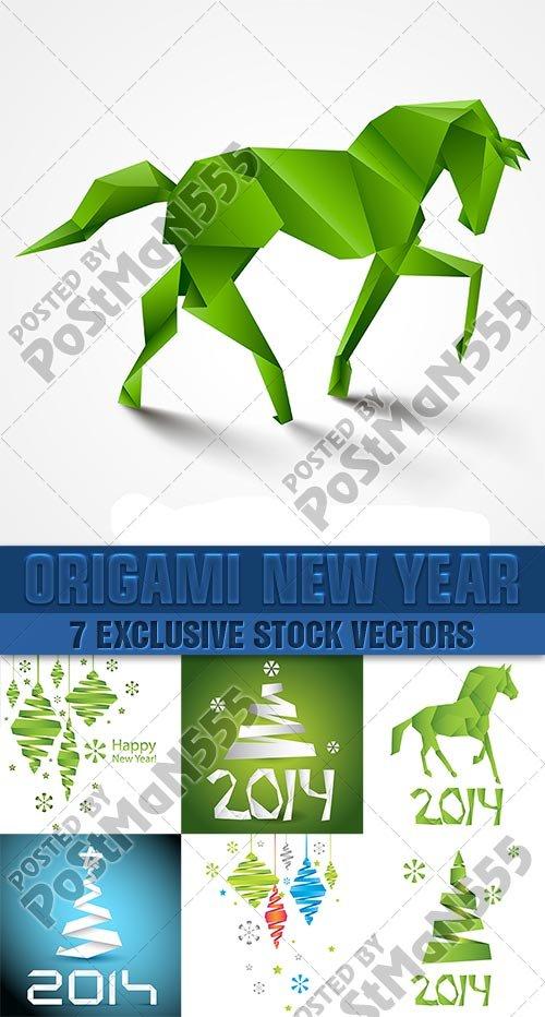 Оригами - Новый год | Origami - New Year, Вектор