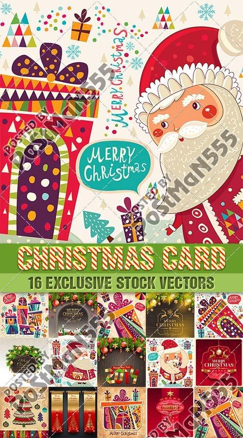 Поздравительные Рождественские открытки с Дедом Морозом | Christmas greetin ...