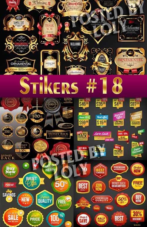Стикера. Распродажа #18 - Векторный клипарт