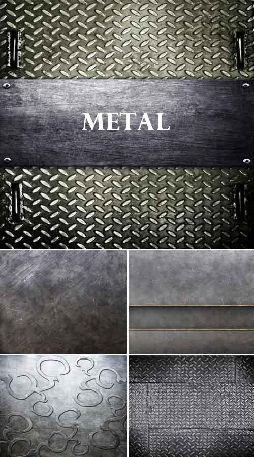 Несколько металлических фонов