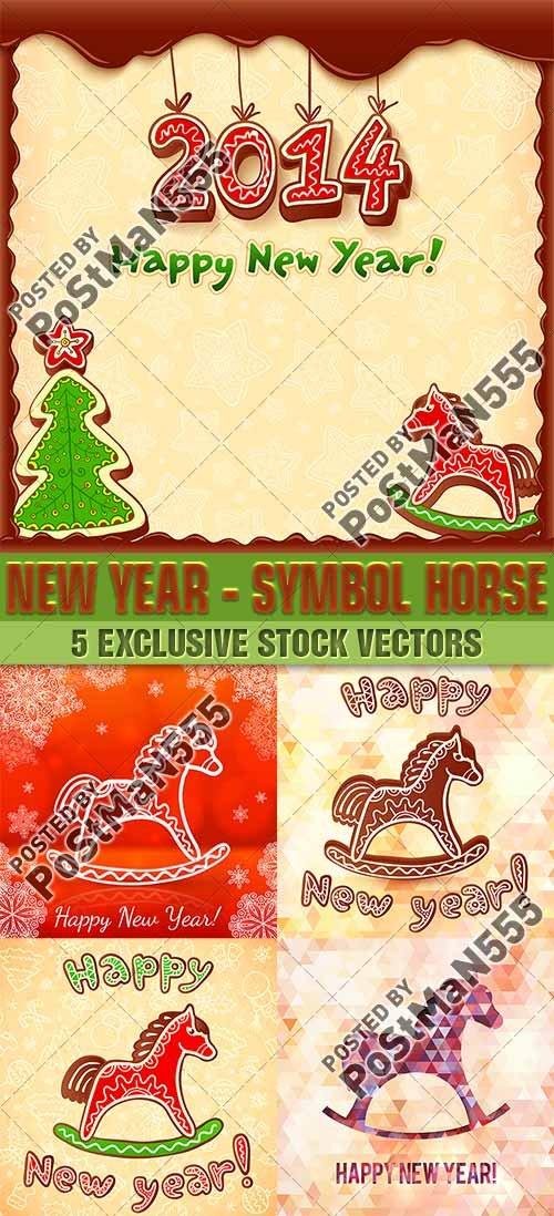 Праздничные фоны с лошадкой, Новый год и рождество | Holiday backgrounds wi ...