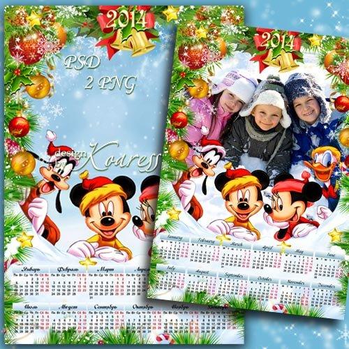 Детский календарь на 2014 год с фоторамкой для фотошопа с героями мультфиль ...