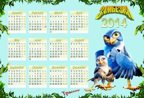 Расписание уроков для школы - Замбезия.  Детский календарь с... Детский календарь на 2013 и 2014 годы...