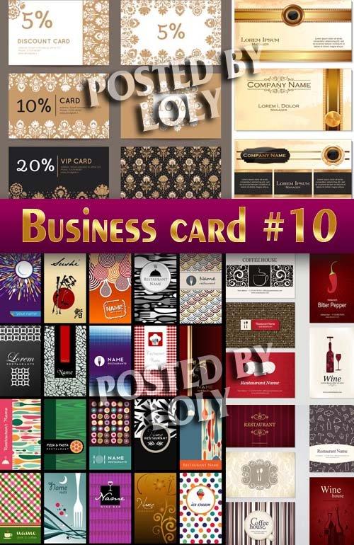 Фоны для визиток #10 - Векторный клипарт