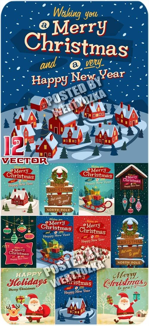 Рождественские винтажные фоны / Christmas vintage background - stock vector