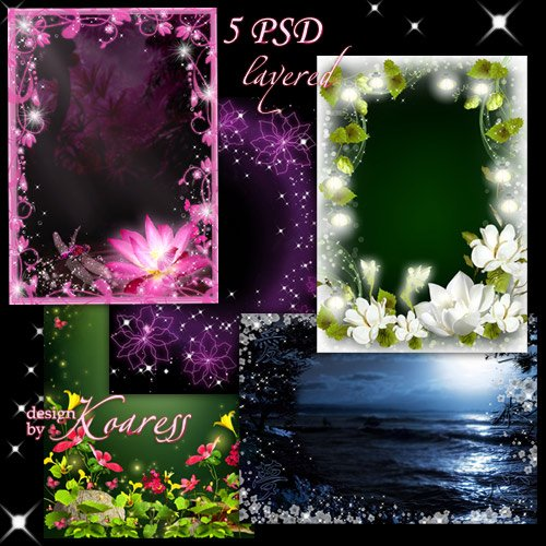 Набор из 5 романтических многослойных рамок для фото - Магия ночи