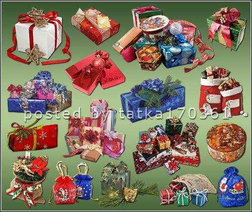 Клипарт для фотошопа с прозрачным фоном - Новогодние подарки