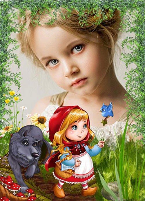 Рамка детская  ''На лесной тропинке ''