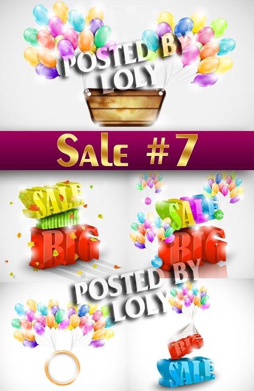 Большая Распродажа #7 - Векторный клипарт