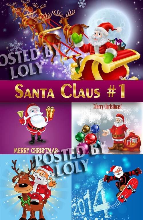 Новогодние Санта Клаусы 2014 #1 - Векторный клипарт