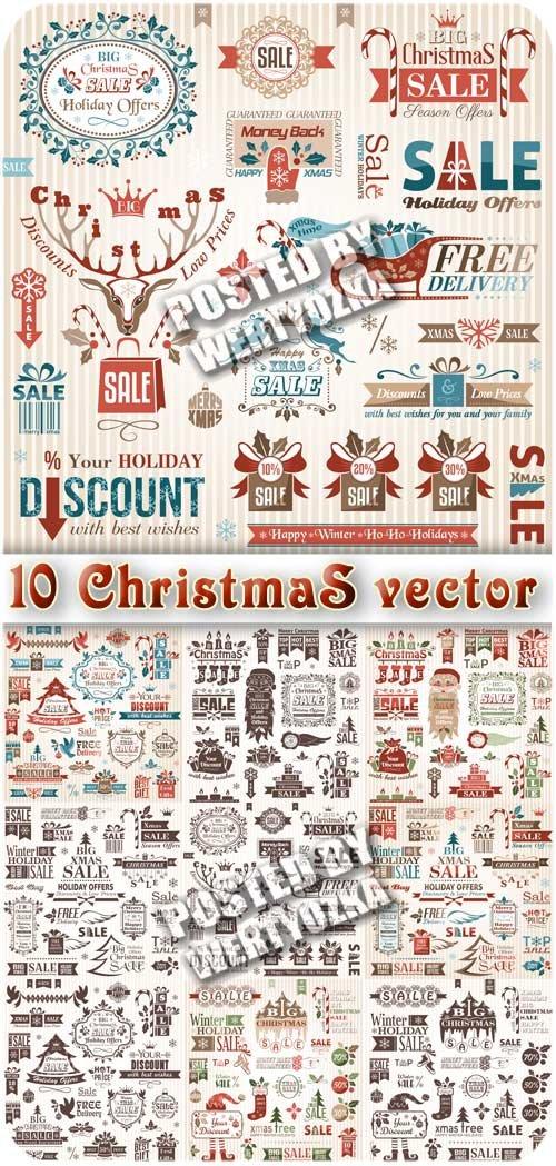 Рождественские элементы, скидки, распродажа / Christmas elements, discounts ...