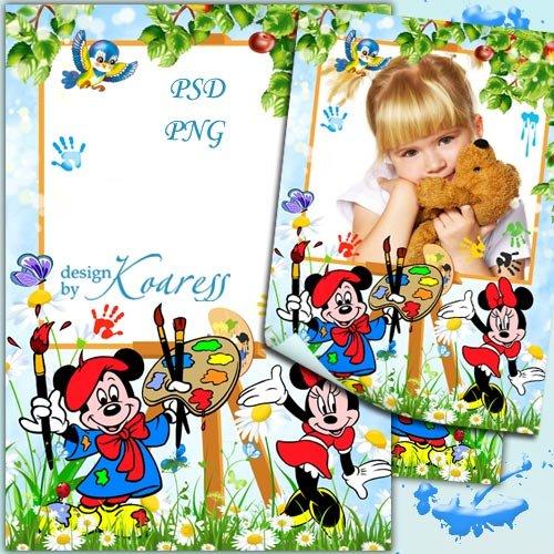 Детская рамка для фото с героями мультфильмов Диснея - А мы так любим рисов ...