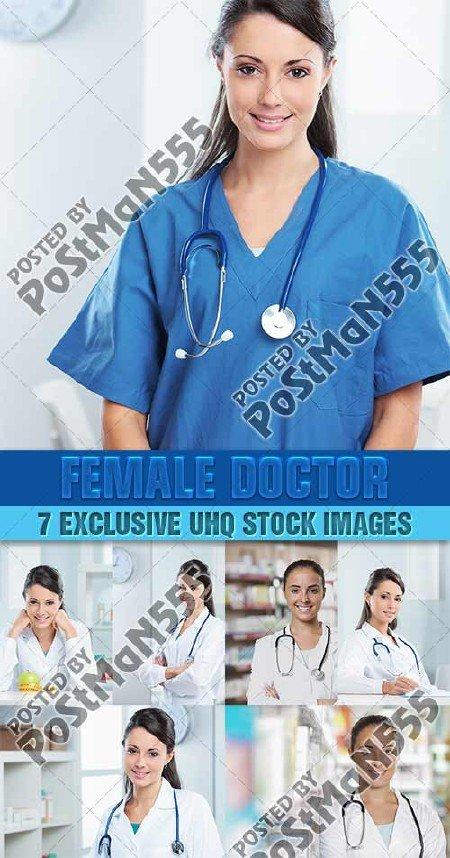 Красивая женщина-врач | Beautiful female doctor - Стоковый клипарт
