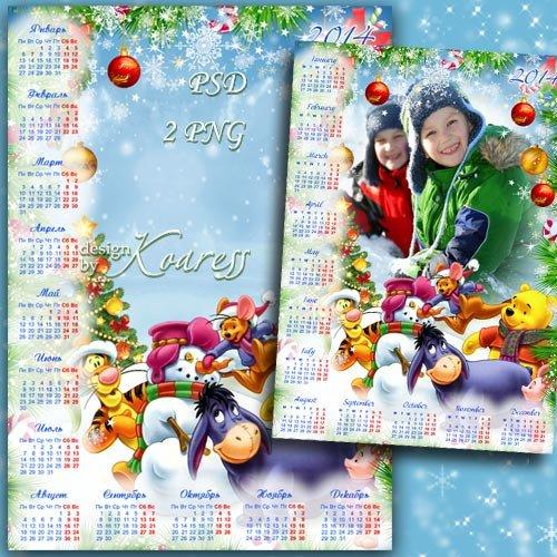 Детский зимний календарь на 2014 год с рамкой для фото с героями мультфильм ...