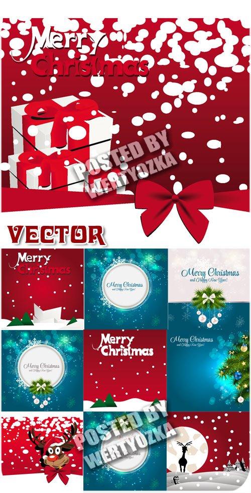 Рождественские фоны с елкой и подарками / Christmas background - stock vect ...