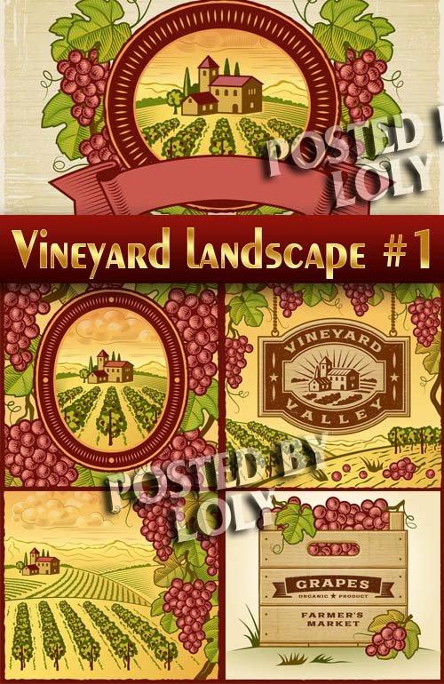 Виноградники. Пейзажи #1 - Векторный клипарт