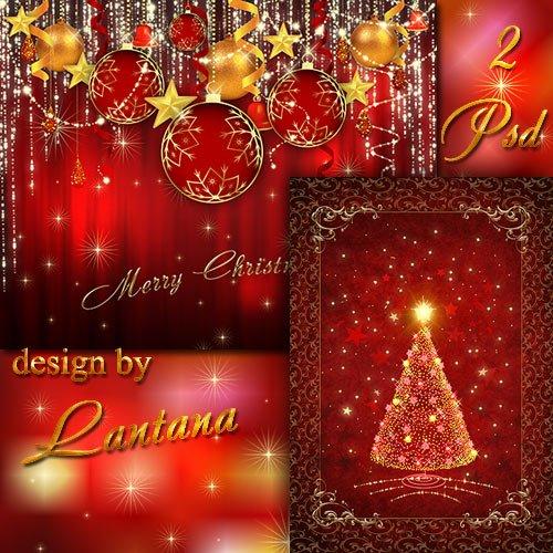 PSD исходники - Добрый праздник Новый год 7
