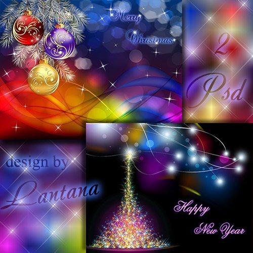 PSD исходники - Добрый праздник Новый год 8