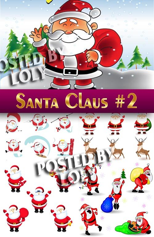 Новогодние Санта Клаусы 2014 #2 - Векторный клипарт