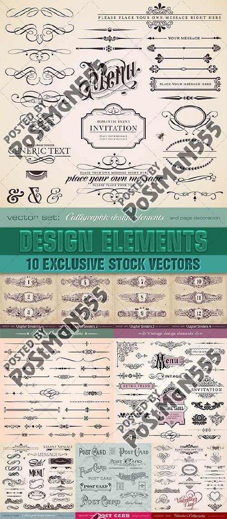 Каллиграфические элементы дизайна | Calligraphic design elements, Вектор