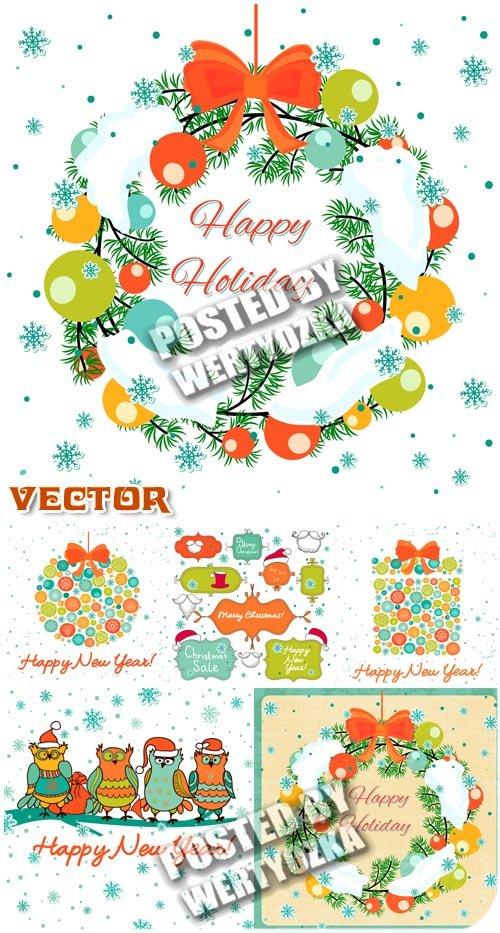 Новогодний векторный клипарт в винтажном стиле / New Year vector vintage st ...