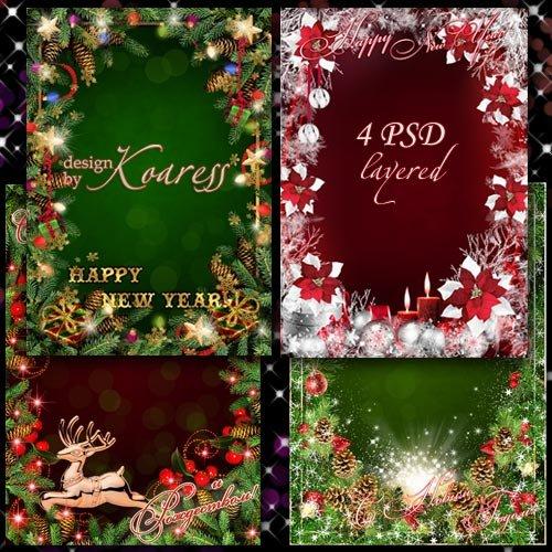 Набор поздравительных многослойных новогодних рамок для фото - Стучится в д ...