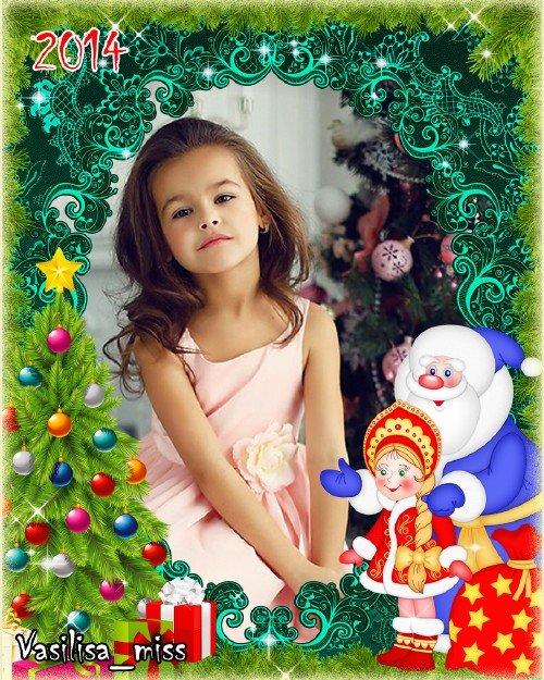 Новогодняя рамка - Дед мороз и снегурочка возле новогодней ёлки