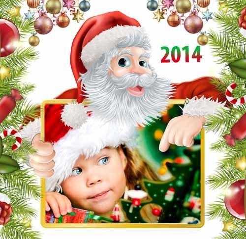 Рамка для фотографии - Добрый Дедушка Мороз